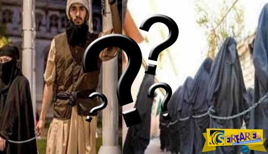 Έχετε αναρωτηθεί ποιος πληρώνει τους μισθούς των τζιχαντιστών;