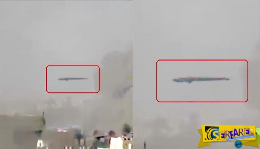 UFO επιθεωρεί ένα βομβαρδισμό σε στρατόπεδο του ISIS;