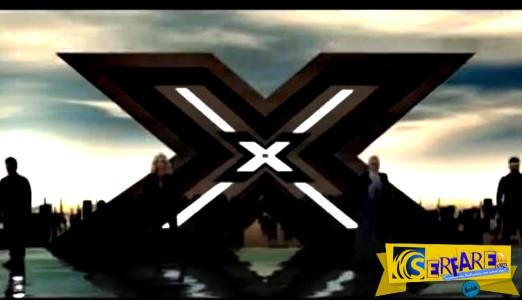 X Factor: Αυτό είναι το τρέιλερ της κριτικής επιτροπής!