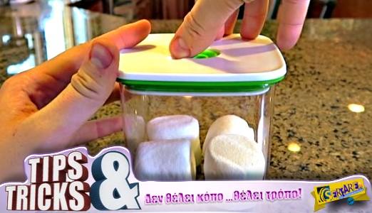Πως να ανάψετε φωτιά χρησιμοποιώντας ζάχαρη