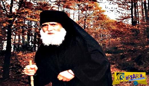 Αγιος Παίσιος: Όταν θα δούμε αυτό στην Ελλάδα... τότε θα πρέπει να πούμε «Ταις πρεσβείαις της Θεοτόκου, Σώτερ σώσον ημάς»