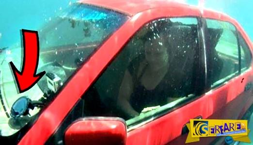 Απίστευτο: Αν βρίσκεστε σε αμάξι που βυθίζεται δείτε τι πρέπει να κάνετε για να σωθείτε…