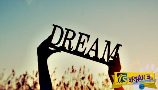 Όνειρα: Τι είναι και γιατί τα βλέπουμε;