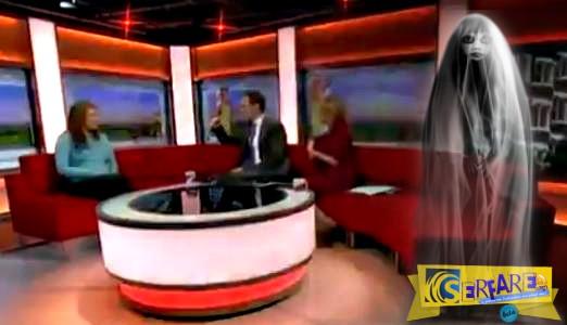 Φάντασμα μπαίνει στο πλατό της πρωινής εκπομπής του BBC!