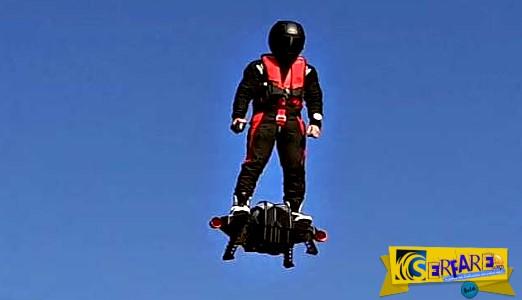 Πετάξτε στα 10.000 πόδια με ένα Flyboard Air!
