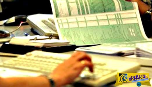 Φορολογικές δηλώσεις 2016: Φοροαπαλλαγές τέλος