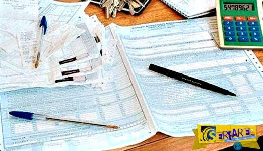 Φορολογική δήλωση 2016: Άνοιξε το Taxisnet, πόσο θα διαρκέσει η υποβολή