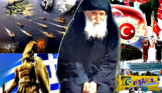 Προφητεία από το Γέροντα Παίσιο: «Θα φύγουν νύχτα! Έρχεται πόλεμος!