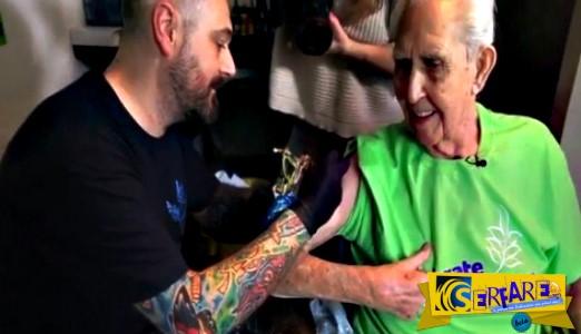 Αυτός είναι ο γηραιότερος άνθρωπος στον κόσμο που χτύπησε τατουάζ!