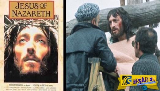 Ο Ιησούς από τη Ναζαρέτ: Αυτά είναι τα μυστικά της διάσημης θρησκευτικής σειράς!