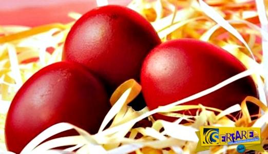 Τί συμβολίζουν τα κόκκινα αυγά το Πάσχα!