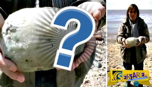 Δεν θα πιστεύετε τι είναι αυτή η «πέτρα» που μυρίζει άσχημα και στοιχίζει περισσότερα από 63.000 ευρώ;