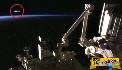 UFO ανάγκασε τη NASA να διακόψει ζωντανή σύνδεση με τον διαστημικό σταθμό;