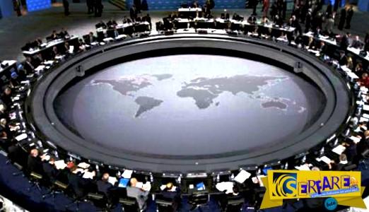 Παγκόσμια κυβέρνηση! Μια Παγκόσμια Κεντρική Τράπεζα! Ένα παγκόσμιο Φορολογικό Σύστημα!