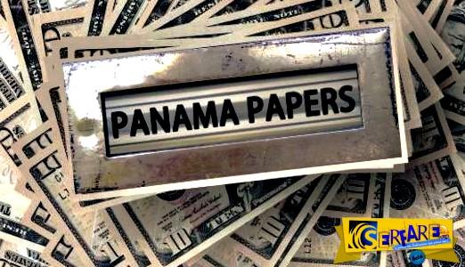 Συναγερμός: Πάνω από 1000 Έλληνες στη λίστα των Panama Papers!