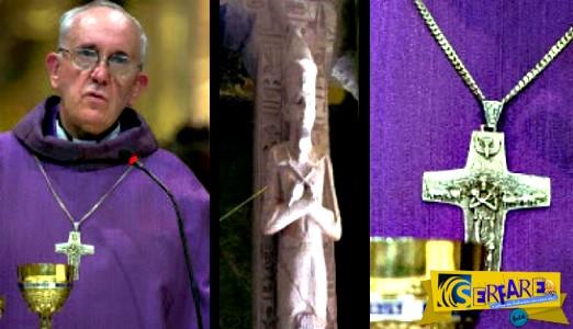 Τι περίεργο συμβαίνει με τον Πάπα: Γιατί το κρύβουν