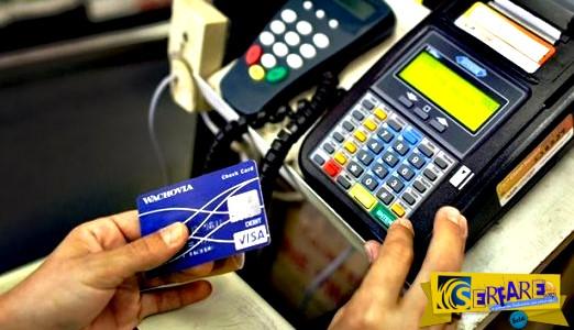 Πληρωμές με κάρτα: Πόση η έκπτωση φόρου