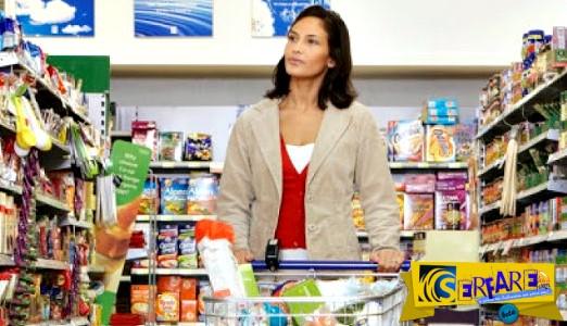 Δύο απλά κόλπα για ψώνια που οι πλούσιοι χρησιμοποιούν για να γλυτώσουν χρήματα!