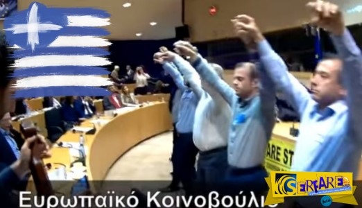 Χόρεψαν Πυρίχειο Χορό Σέρα μεσα στο ευρωπαικό κοινοβούλιο!