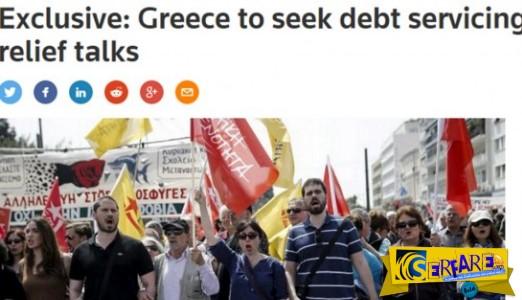Αποκάλυψη από το Reuters για το ελληνικό χρέος - Αυτά θα ζητήσει η ελληνική κυβέρνηση στη Σύνοδο του ΔΝΤ