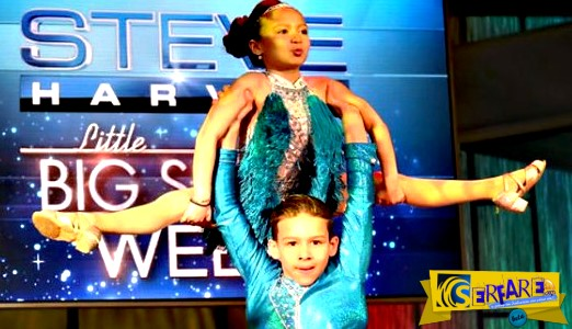 Θα μείνετε άφωνοι, όταν δείτε δύο μικρά παιδιά να χορεύουν salsa!