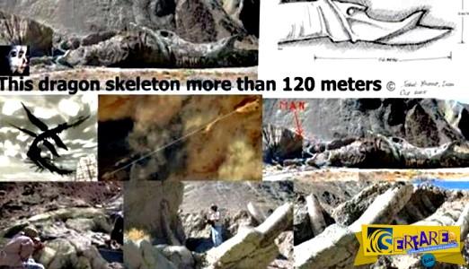 120 μέτρα σκελετός δράκου (;) ανακαλύφθηκε στην ιρανική έρημο!