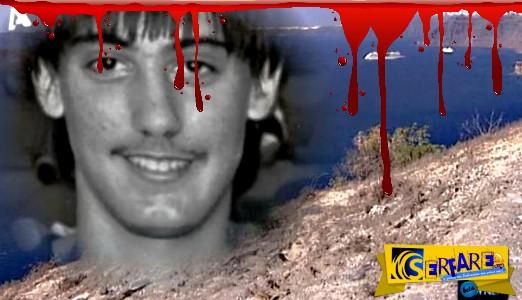 Φως στο Τούνελ: Έτσι έστησαν το σκηνικό θανάτου του Τάκη στη Σαντορίνη!