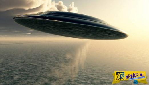 Άγνωστο ιπτάμενο αντικείμενο εμφανίστηκε πάνω από το ηφαίστειο Popocatepetl
