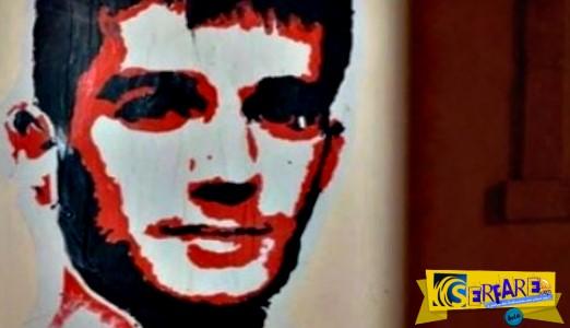 Θρίλερ στην υπόθεση του Βαγγέλη Γιακουμάκη – Υπάρχει σκληρός δίσκος με τους τραμπουκισμούς στον φοιτητή – Ποιος τον εξαφάνισε