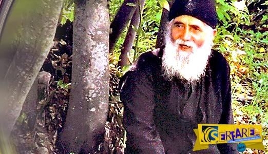 Άγιος Παΐσιος: Η συγκλονιστική προφητεία για το Αιγαίο. Τι θα γίνει