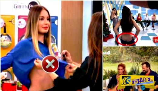 Τα απρόοπτα στην ελληνική τηλεόραση είναι πολλά…