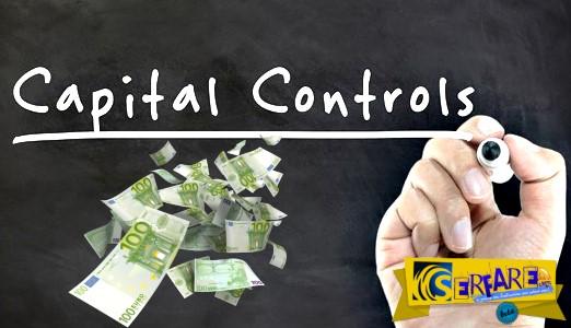 Τελειώνουν τα Capital controls: Ποια η νέα χαλάρωση