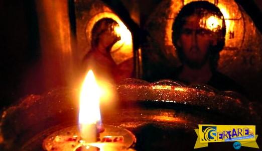 Χριστός Ανέστη: Πώς η επιστήμη εξηγεί τα Πασχαλινά «θαύματα»