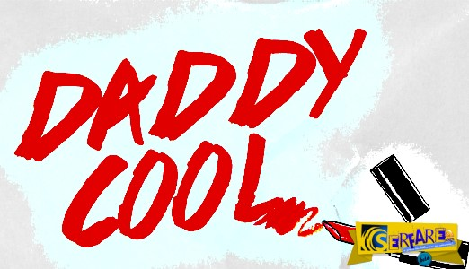 Daddy Cool – Επεισόδιο 5
