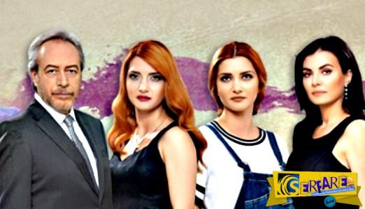 Δίδυμα Φεγγάρια: Αγάπη & Ελισάβετ συναντούν τον πατέρα τους!