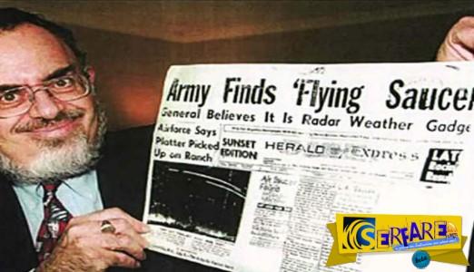 Πυρηνικός επιστήμονας: Τα UFO προέρχονται από κοντινά ηλιακά συστήματα!