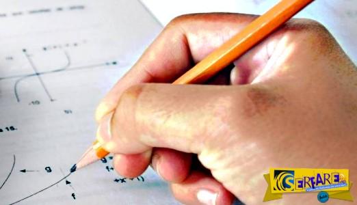Πρωτοποριακό: Έφτιαξαν εφαρμογή που λύνει χειρόγραφες εξισώσεις!