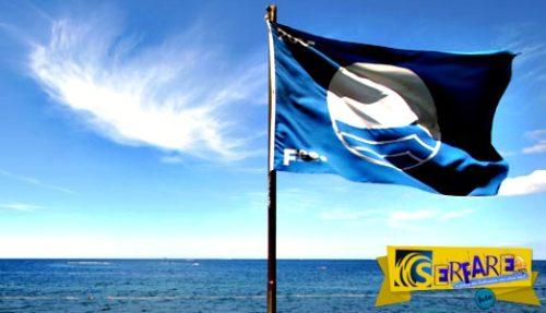Γαλάζιες Σημαίες: Αυτές είναι οι 430 ακτές που βραβεύονται