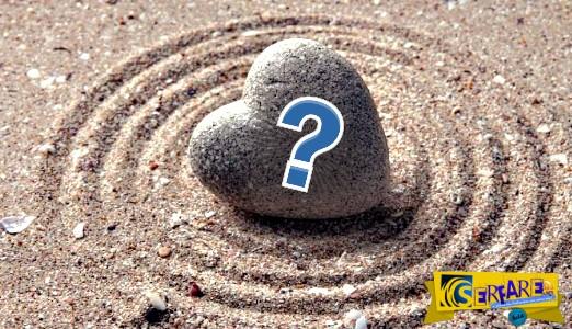 """Πώς βγήκε η φράση """"η καρδιά σου είναι πέτρα"""""""
