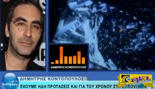 Eurovision 2016: Γιατί ο Δημήτρης Κοντόπουλος και ο Φωκάς Ευαγγελινός διαγωνίζονται με τη Ρωσία και όχι με την Ελλάδα;