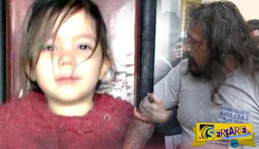 Στο Αυτόφωρο οι γονείς της Μαρίας Πρίντεζη: Ποιος άφησε το παιδί στο δάσος σύμφωνα με την αστυνομία