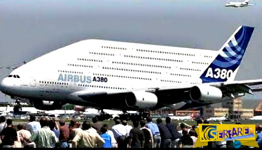 Αυτό είναι το μεγαλύτερο αεροσκάφος στον κόσμο!