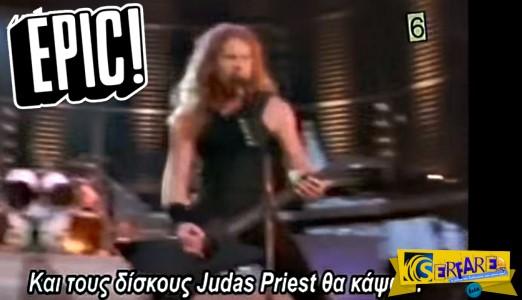 Απολαυστικό: Οι Metallica «απάντησαν» στον Χολίδη τραγουδώντας το «Κακομαθημένο»