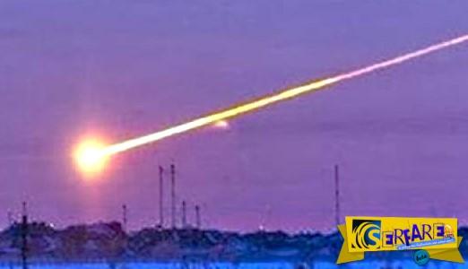 Μοναδικό θέαμα: Μετεωρίτης φώτισε τον ουρανό στην βόρεια Αμερική!