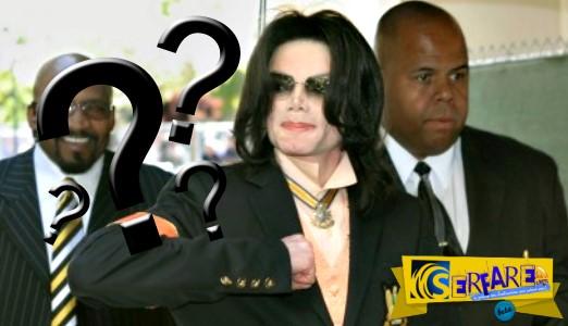Ο Michael Jackson ζει; Η σοκαριστική viral φωτογραφία!