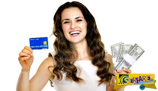 Λατρεύουν τα μετρητά οι Έλληνες! Πληρώνει… παραδοσιακά το 96% - Παρά τα capital controls, δεν αλλάζουμε συνήθειες...