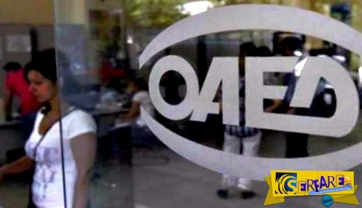 ΟΑΕΔ: Έτοιμα τα δύο νέα προγράμματα για 23.000 ανέργους!