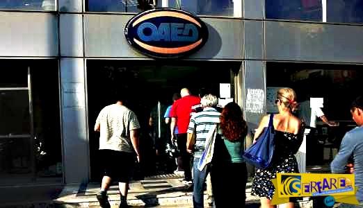 ΟΑΕΔ, 23.000 προσλήψεις: Πρόγραμματα για άνεργους 18-29 ετών, πώς θα γίνονται οι προσλήψεις