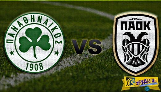 panathinaikos paok live streaming