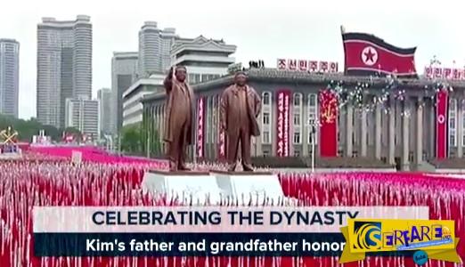 Πως είναι μια παρέλαση στην Βόρειο Κορέα;